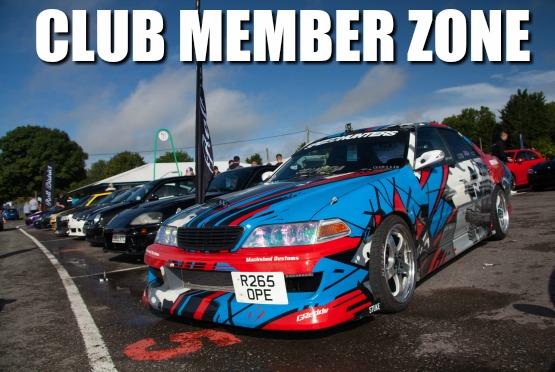 club member zone image